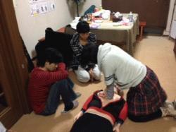 2013.11.30.JPG