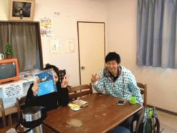2014.01.11.JPG